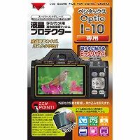 液晶プロテクター 保護 フィルム ペンタックス Optio I-10用 853542 Kenko ケンコー 保護フィルム 保護 フィルム カメラ用品 キズ防止