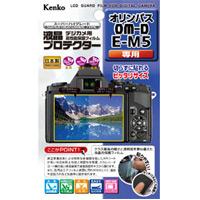 液晶プロテクター オリンパス OM-D E-M5用 KLP-OEM5 KENKO 保護フィルム 保護 フィルム カメラ用品 キズ防止