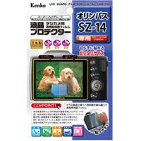 液晶プロテクター オリンパス SZ-14用 KLP-OSZ14 KENKO 保護フィルム 保護 フィルム カメラ用品 キズ防止