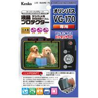 液晶プロテクター オリンパス VG-170用 KLP-OVG170 KENKO 保護フィルム 保護 フィルム キズ防止 カメラ用品 カメラアクセサリー