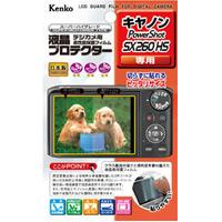 液晶プロテクター PowerShot SX260HS 用 KLP-CPSSX260HS KENKO 保護フィルム 保護 フィルム キズ防止 カメラ用品 カメラアクセサリー