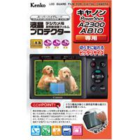 液晶プロテクター PowerShot A2300/A810 用 KLP-CPSA2300 KENKO 保護フィルム 保護 フィルム キズ防止 カメラ用品 カメラアクセサリー