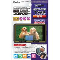 液晶プロテクター ソニー Cyber-shot TX66 用 KLP-SCSTX66 KENKO 保護フィルム 保護 フィルム キズ防止 カメラ用品 カメラアクセサリー