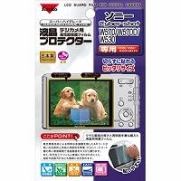 液晶プロテクター 保護 フィルム ソニーCyber-shot W570/W570D/W530用 KLP-SCSW380 Kenko ケンコー 保護フィルム 保護 フィルム キズ防止 カメラ用品 カメラアクセサリー