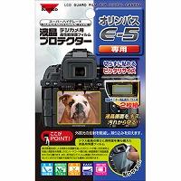 オリンパス用 液晶プロテクター 保護 フィルム オリンパス E-5用 KLP-OE5 Kenko ケンコー 保護フィルム 保護 フィルム キズ防止 カメラ用品 カメラアクセサリー
