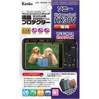 液晶プロテクター ソニー Cyber-shot HX30V 用 KLP-SCSHX30V KENKO 保護フィルム 保護 フィルム キズ防止 カメラ用品 カメラアクセサリー