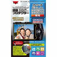 カシオ用 液晶プロテクター 保護 フィルム EXILIM EX-Z2300/Z2000用 853719 Kenko ケンコー 保護フィルム 保護 フィルム キズ防止 カメラ用品 カメラアクセサリー