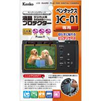 液晶プロテクター ペンタックス K-01 用 KLP-PEK01 KENKO 保護フィルム 保護 フィルム キズ防止 カメラ用品 カメラアクセサリー