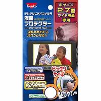 ビデオ用 液晶プロテクター 保護 フィルム キャノン 2.7型ワイド液晶用 853252 Kenko ケンコー 保護フィルム 保護 フィルム キズ防止 カメラ用品 カメラアクセサリー