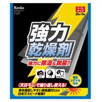 強力乾燥剤 ドライフレッシュ DF-BW203 シートタイプ 3枚入り ケンコー 乾燥剤 シリカゲル 除湿 脱臭 カメラ レンズ メディア