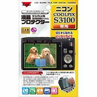 液晶プロテクター 保護 フィルム ニコン COOLPIX S3100 用 KLP-NCPS3100 Kenko ケンコー 液晶プロテクター 保護フィルム キズ防止 カメラ用品