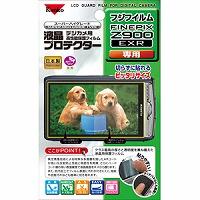 フジフイルム用 液晶プロテクター 保護 フィルム FinePix Z900EXR用 KLP-FFPZ900 Kenko ケンコー 液晶プロテクター 保護フィルム キズ防止 カメラ用品
