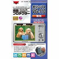 オリンパス用 液晶プロテクター 保護 フィルム VG-110用 KLP-OVG110 Kenko ケンコー 液晶プロテクター 保護フィルム キズ防止 カメラ用品