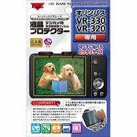 オリンパス用 液晶プロテクター 保護 フィルム VR-330/VR-320用 KLP-OVR330 Kenko ケンコー 液晶プロテクター 保護フィルム キズ防止 カメラ用品