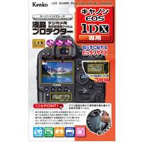 液晶プロテクター EOS 1DX 用 KLP-CEOS1DX KENKO 保護フィルター フィルター キズ防止 カメラ用品