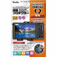 液晶プロテクター ペンタックス PENTAX Q用 KLP-PEQ Kenko ケンコー 保護 保護フィルター プロテクター カメラ用品 カメラアクセサリー