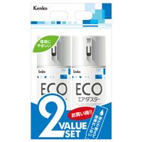 クリーニング用品 エコエアダスタ- 2VALUE SET 820094 Kenko ケンコー