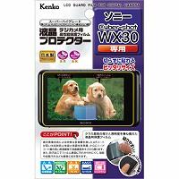 液晶プロテクター ソニー Cyber-shot WX30用 KLP-SCSWX30 Kenko ケンコー
