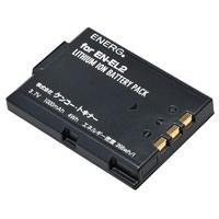 デジタルカメラ用バッテリーENERG(エネルグ)ニコンEN-EL2対応 N-#1075 835074