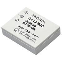 デジタルカメラ用バッテリーENERG(エネルグ)オリンパスLI-30B対応 O-#1079 835159