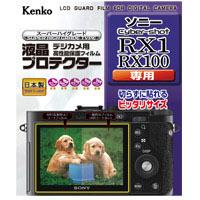 液晶プロテクター ソニー Cyber-shot RX1/RX100 用 ケンコー 液晶保護フィルム 保護シート デジタルカメラ