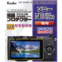液晶プロテクター ソニー NEX-5R 用 ケンコー 液晶保護フィルム 保護シート デジタルカメラ