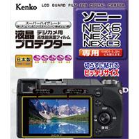 液晶プロテクター ソニー NEX-6/NEX-7/NEX-C3 用 ケンコー 液晶保護フィルム 保護シート デジタルカメラ
