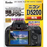 液晶プロテクター ニコン D5200 用 ケンコー 液晶保護フィルム 保護シート デジタルカメラ