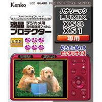 液晶保護フィルム デジカメ用液晶プロテクター パナソニック LUMIX XS3/XS1 用 KENKO 液晶保護フィルム デジカメ用液晶プロテクター