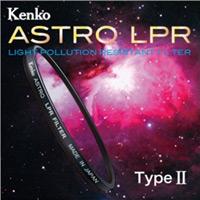 フィルター 52S ASTRO LPR Filter Type 2 52mm KENKO