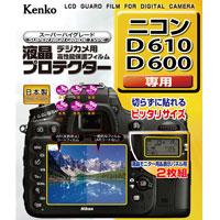 液晶プロテクター ニコン D610/D600 用 KLP-ND610 KENKO カメラアクセサリー カメラ用品 液晶保護 保護 液晶用保護フィルム