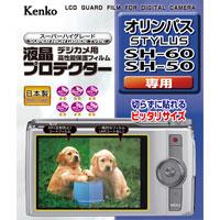 液晶プロテクター オリンパス STYLUS SH-60/SH-50 用 KLP-OSH60 KENKO カメラアクセサリー カメラ用品 液晶保護 保護 液晶用保護フィルム