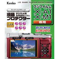液晶プロテクター 富士フイルム X-A1 / X-M1用 KLP-FXA1 液晶プロテクター 富士フイルム X-A1 / X-M1用 KLP-FXA1 KENKO ケンコー
