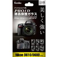 PRO1D 液晶保護ガラス Nikon D610 / D600 用 KPG-ND610 PRO1D 液晶保護ガラス Nikon D610 / D600 用 KPG-ND610 KENKO ケンコー