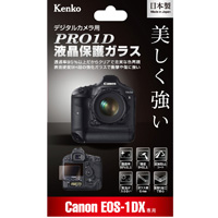 PRO1D 液晶保護ガラス Canon EOS-1DX 用 KPG-CEOS1DX PRO1D 液晶保護ガラス Canon EOS-1DX 用 KPG-CEOS1DX KENKO ケンコー