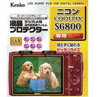 液晶保護フィルム 液晶プロテクター ニコン COOLPIX S6800用 KLP-NCPS6800 ケンコー 液晶 保護 フィルム 液晶保護フィルム 液晶保護シート カメラ用品 カメラアクセサリー KENKO