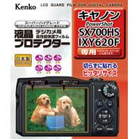 液晶保護フィルム 液晶プロテクター キヤノン PowerShot SX700HS/IXY620F用 KLP-CPSSX700HS ケンコー 液晶 保護 フィルム 液晶保護フィルム 液晶保護シート カメラ用品 カメラアクセサリー KENKO