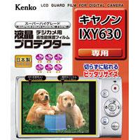 液晶保護フィルム 液晶プロテクター キヤノン IXY630 用 KLP-CIXY630 ケンコー 液晶 保護 フィルム 液晶保護フィルム 液晶保護シート カメラ用品 カメラアクセサリー KENKO