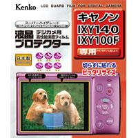 液晶保護フィルム 液晶プロテクター キヤノン IXY140/IXY100F 用 KLP-CIXY140 ケンコー 液晶 保護 フィルム 液晶保護フィルム 液晶保護シート カメラ用品 カメラアクセサリー KENKO