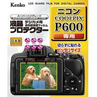 液晶保護フィルム 液晶プロテクター ニコン COOLPIX P600用 KLP-NCPP600 ケンコー 液晶 保護 フィルム 液晶保護フィルム 液晶保護シート カメラ用品 カメラアクセサリー KENKO