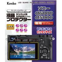 液晶保護フィルム 液晶プロテクター ソニー α6000/α5000用 KLP-SA6000 ケンコー 液晶 保護 フィルム 液晶保護フィルム 液晶保護シート カメラ用品 カメラアクセサリー KENKO