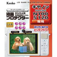 液晶プロテクター キヤノン PowerShot N100 / S120 用 KLP-CPSN100 ケンコー 液晶 保護 フィルム 液晶保護フィルム 液晶保護シート カメラ用品 カメラアクセサリー KENKO