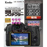 液晶プロテクター パナソニック LUMIX GH4 / GH3 用 KLP-PAGH4 ケンコー 液晶 保護 フィルム 液晶保護フィルム 液晶保護シート カメラ用品 カメラアクセサリー KENKO