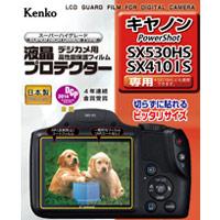 ケンコー 液晶プロテクター キヤノン PowerShot SX530HS / SX410IS 用 デジカメ 液晶保護 フィルム CANON カメラ 液晶画面 プロテクター モニター 保護 パワーショット
