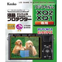 ケンコー 液晶プロテクター 富士フイルム XQ2 / XQ1 用 デジカメ 液晶保護 フィルム FUJIFILM カメラ 液晶画面 プロテクター モニター 保護