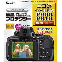 ケンコー 液晶プロテクター ニコン COOLPIX P900 / P610 用 デジカメ 液晶保護 フィルム NIKON カメラ 液晶画面 プロテクター モニター 保護 クールピクス