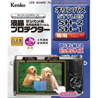 液晶プロテクター オリンパス STYLUS SH-2 / SH-1 用 KLP-OSH2 KENKO デジカメ ミラーレス コンデジ 液晶保護 フィルター カメラ
