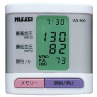 コンパクト手首式デジタル血圧計 KHB-504 ケンコー [Kenko] 血圧計 デジタル血圧計 手首式デジタル血圧計 健康
