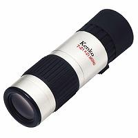 単眼鏡7〜21×21 7〜21倍 21mm ズーム 112137 Kenko ケンコー 単眼鏡 カメラ用品 ズーム
