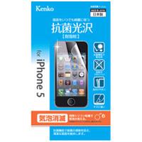 iPhone5用 液晶保護フィルム 抗菌光沢 KT-IP5KK ケンコー 【iphone 保護フィルム 保護シート】